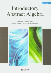 Introductory Abstract Algebra(5판)