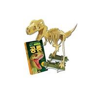 [한울림어린이] 빌드 사이언스_공룡 [76cm 대형 model]  / 비닐랩핑 상태