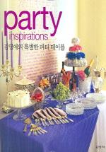 김영애의 특별한 파티 테이블