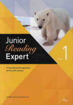 JUNIOR READING EXPERT. 1