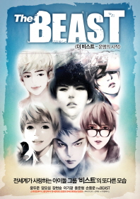 The Beast(더 비스트). 1: 운명의 시작 / 소장용, 최상급