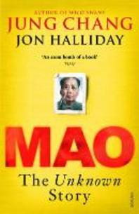 [해외]Mao