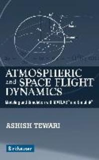 [해외]Atmospheric and Space Flight Dynamics