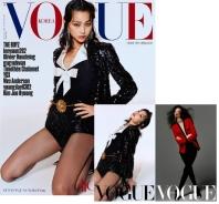 보그(VOGUE)(한국판)(C형)(2020년11월)