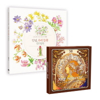 안녕, 우리 들꽃 컬러링북 + 아르누보 50색 색연필 세트