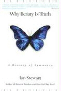 [해외]Why Beauty Is Truth (Paperback)