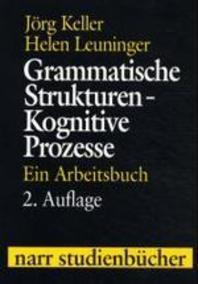 [해외]Grammatische Strukturen. Kognitive Prozesse (Paperback)