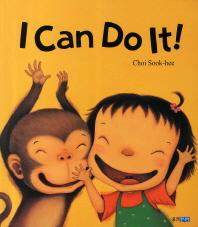 I CAN DO IT(나도나도 영문판)(CD1장포함)(양장본 HardCover)
