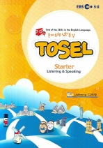 TOSEL STARTER SECTION 1 (LISTENING & SPEAKING)