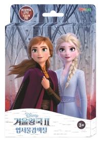 디즈니 겨울왕국2 엽서물감색칠