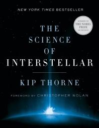 [보유]The Science of Interstellar (#인터스텔라)