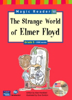 THE STRANGE WORLD OF ELMER FLOYD (G5)