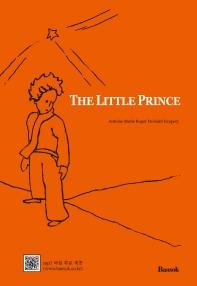 어린왕자(The Little Prince)(영문판)(반석영한대역 시리즈 2)