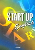 START UP ENGLISH(CD1장포함)
