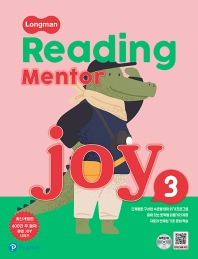 Reading Mentor Joy. 3(Longman)(Longman)(개정판)(CD1장포함)