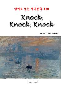 Knock, Knock, Knock (영어로 읽는 세계문학 438)