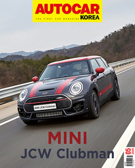 오토카 코리아 Autocar Korea 2020.05