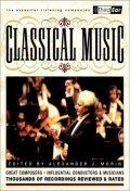 Classical Music : The Listener's Companion (Third Ear)