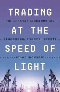 [해외]Trading at the Speed of Light
