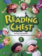 READING CHEST. 1(STUDENT BOOK)(CD1장포함)