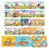 세계명작동화 FULL세트(BOOK+DVD+CD)(전20권)