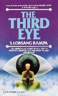 [해외]The Third Eye