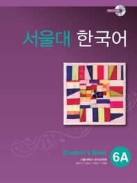 서울대 한국어 6A(Student s Book)(CD1장포함)