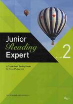 JUNIOR READING EXPERT. 2(2010)