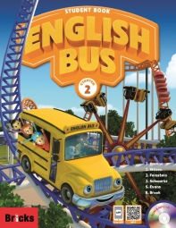 English Bus Starter. 2(Student Book)