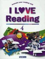 I LOVE READING. 4(CD1장포함)