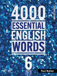 [보유]4000 Essential English Words. 6