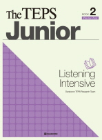 THE TEPS JUNIOR. 2: LISTENING INTENSIVE
