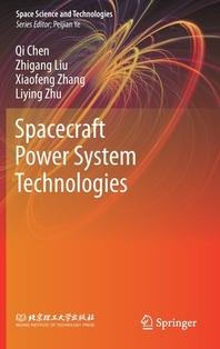 [해외]Spacecraft Power System Technologies