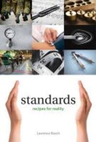 [해외]Standards (Hardcover)