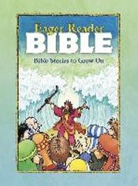 Eager Reader Bible