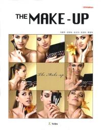 The Make Up(더 메이크업)(5판)(양장본 HardCover)