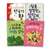 초등 필수 사회 필독서 세트(3-4학년)(전4권)