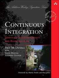 [보유]Continuous Integration