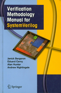 Verification Methodology Manual For Systerm Verilog