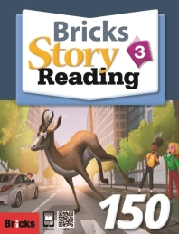 Bricks Story Reading 150 . 3(SB+WB)(CD1장포함)