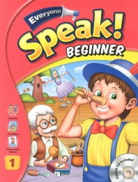 Everyone Speak Beginner. 1(CD1장포함)