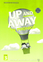 Up and Away in Phonics 3(CD1장포함)