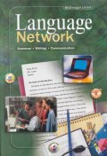 Language Network G8 250~269p,330~339p부분에만 공부흔적(형광펜,볼펜,연필사용함)