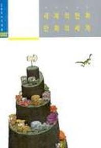 세계의 만화 만화의 세계(오늘의 시각예술 002)