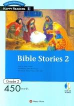 Bible Stories 2 (450 Words)(CD1장포함)(HAPPY READERS 2-6)