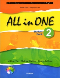 All in One Student Book 2 (CD포함)
