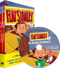 플랫 스탠리. 1: 스탠리의 첫 번째 모험(Flat Stanley: His Original Adventure!)(CD1장포함)