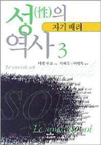 ���� ���� 3 : �ڱ�� ��� (�����ż� 138)