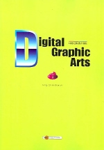 DIGITAL GRAPHIC ARTS