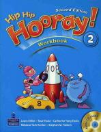 HIP HIP HOORAY. 2(WORK BOOK)(SECOND EDITION)(CD1장포함)